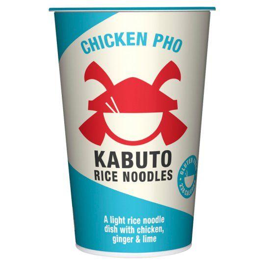 Kabuto Chicken Pho Rice Noodles 85g