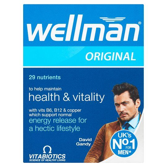 Wellman 30S