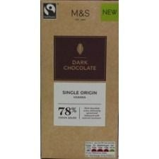 Marks And Spencer Single Origin Uganda 78% Dark Chocolate Bar 100g