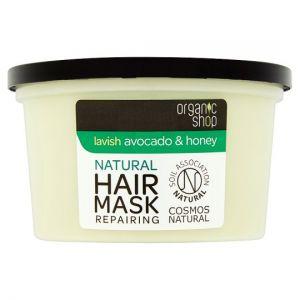 Organic Shop Avocado and Honey Hair Mask 250ml
