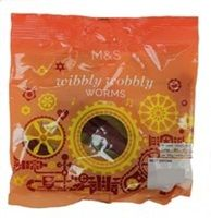 Marks and Spencer Wibbly Wobbly Worms 70g