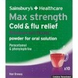 Sainsburys Max Cold and Flu Relief Blackcurrant Sachets 10