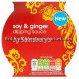 Sainsbury's Soy and Ginger Dipping Sauce 150g